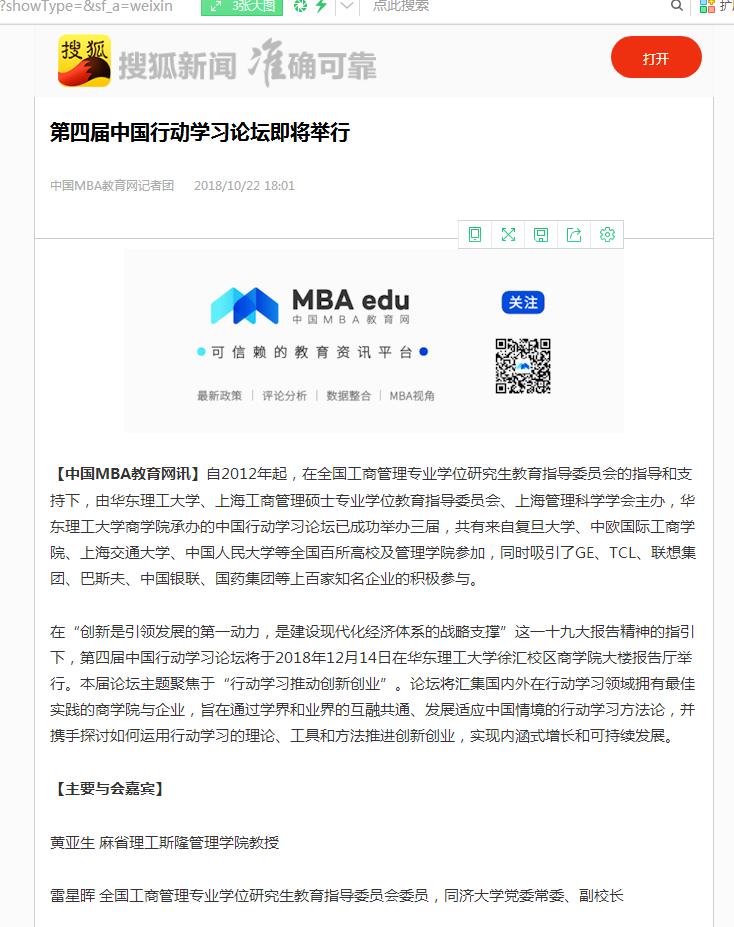 搜狐新闻.png