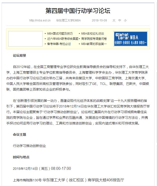 中国教育在线10.99.png