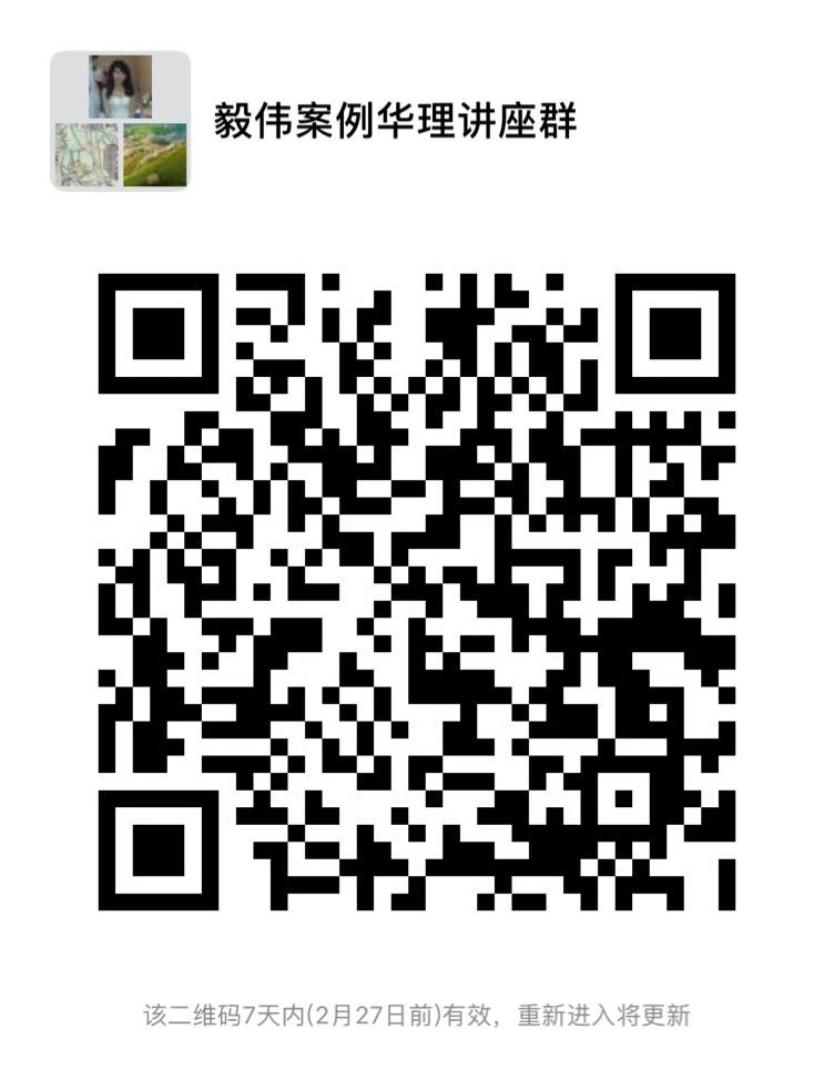 1550803816872035644.jpg