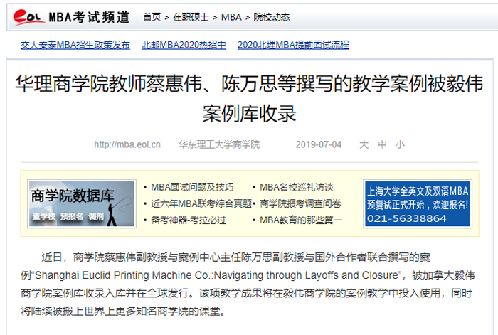 中国教育网.png