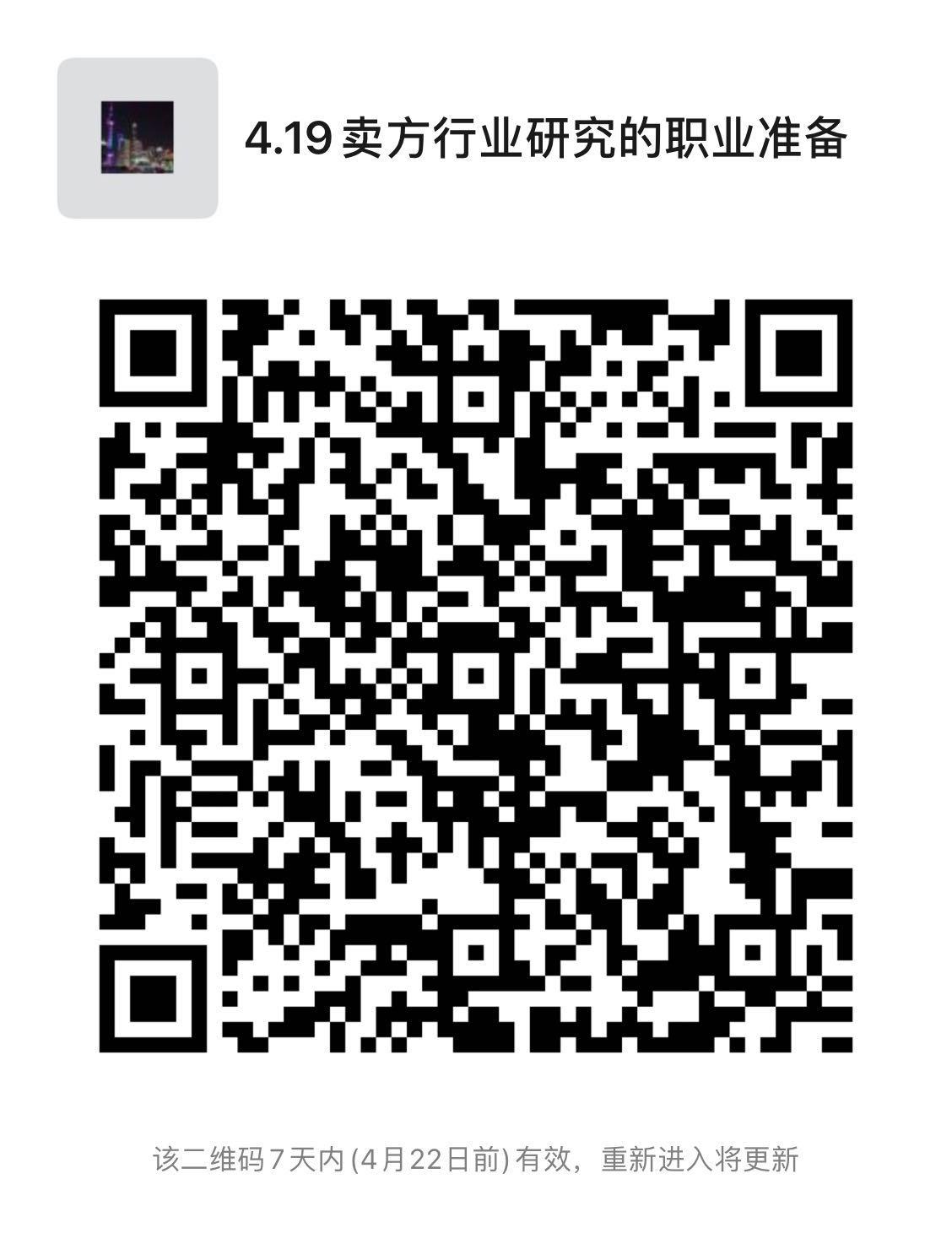 微信图片_20210415092138.jpg