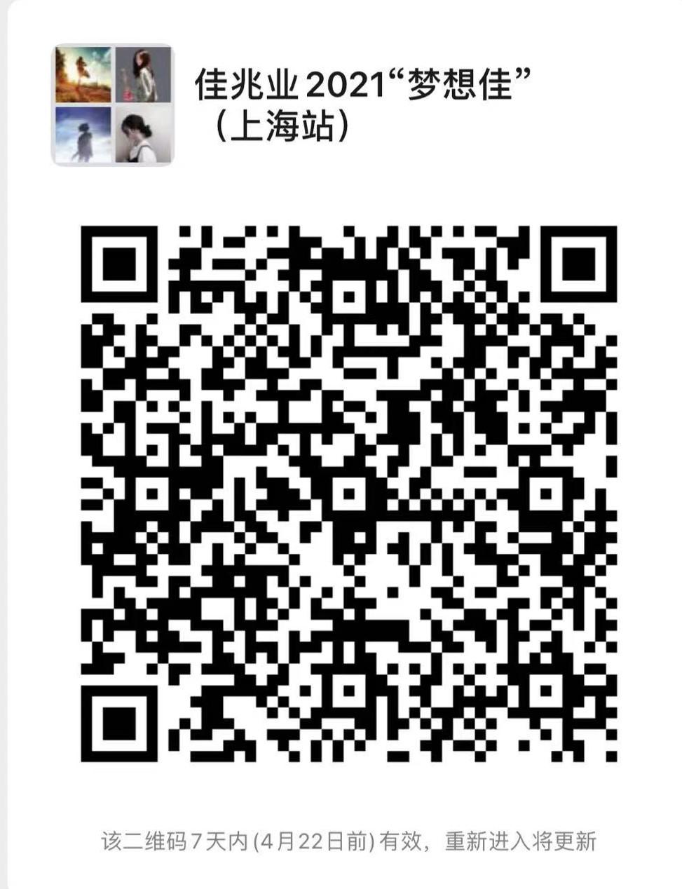 1618532643061052210.jpg